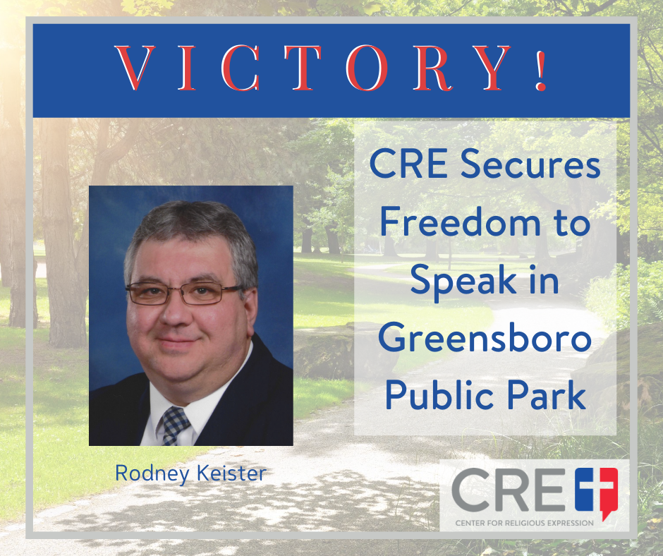 CRE Secures Freedom to Speak in Greensboro Public Park. www.crelaw.org